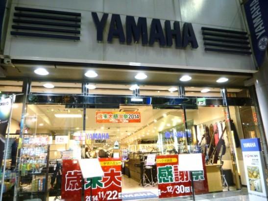ヤマハ池袋店