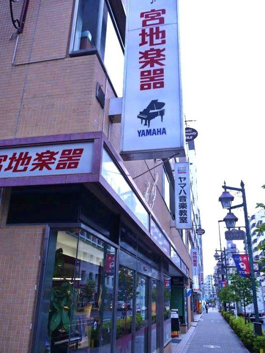 宮地楽器小金井店はJR武蔵小金井駅より徒歩3分のところにあります