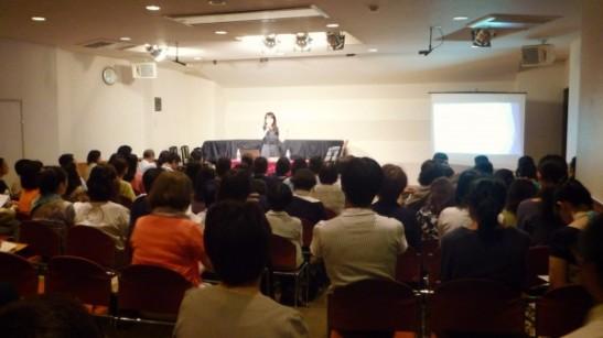 Miyaji lecture