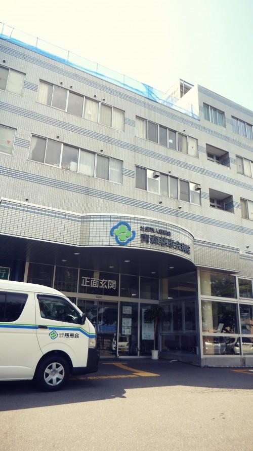 慈恵会病院入り口